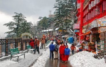 Scandal Point, Shimla